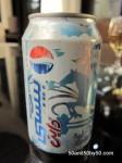 Arabic Pepsi