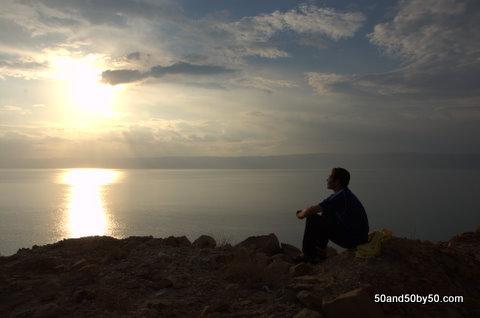 Jordan Dead Sea view